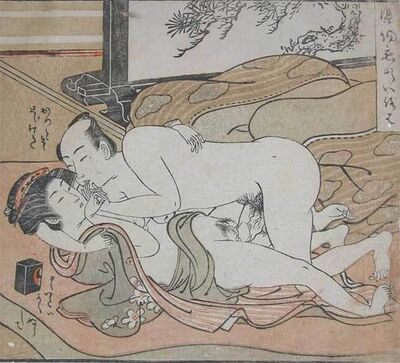 Isoda Koryusai, 'Gentle', ca. 1770
