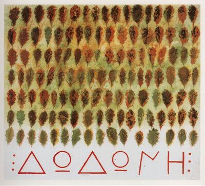 Joe Tilson RA, 'The Oracle of Zeus', 1981