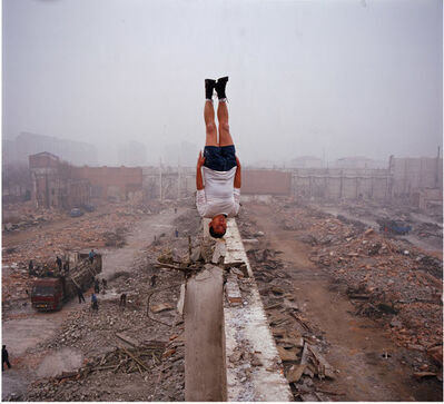 Li Wei 李日韦, 'Li Wei falls to 2007.12.27', 2007