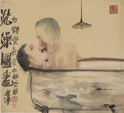 Li Jin 李津, 'Bathing', 2007