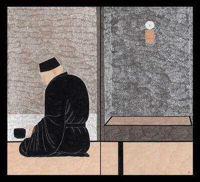LIU QI 劉琦, 'Tai-an 待庵', 2019