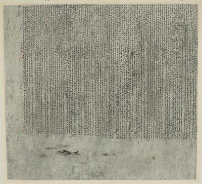 Hong Zhu An, 'Fish II'