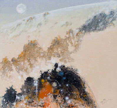 Hu Chi-Chung 胡奇中, 'Faraway Realm ', 1982