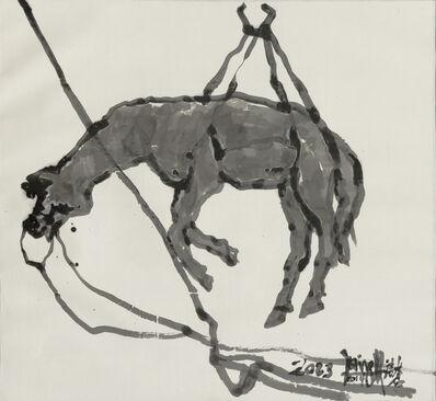Yang Jiechang 杨诘苍, 'Heavenly Horse 天马', 2014