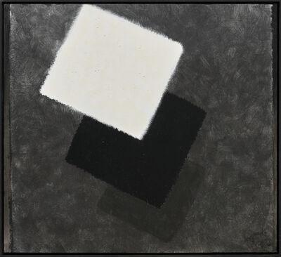 Heinz Mack, 'Ohne Titel (Chromatische Konstellation) ', 2017