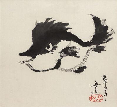 Minol Araki, 'Angry Fish (MA-032)', 1977