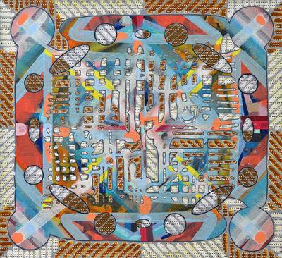 Sarah Walker, 'Interstitium III', 2018