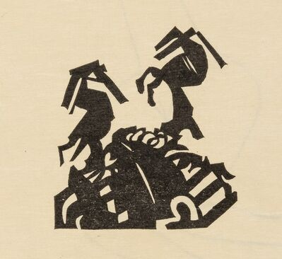 Henri Gaudier-Brzeska, 'H. Gaudier-Brzeska', 1919