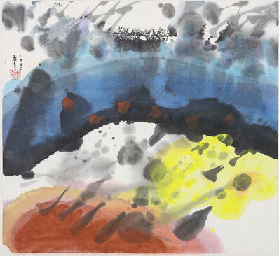 LEE Chung-Chung, 'Clouds and Water', 2002