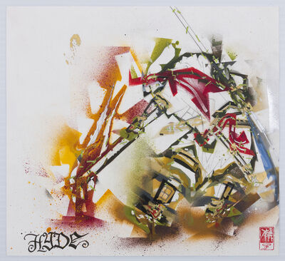 Gajin Fujita, 'Study for La Shadie (Samurai Figure)', 2018