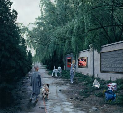 Tamen 他们, 'The Route of Art ', 2016