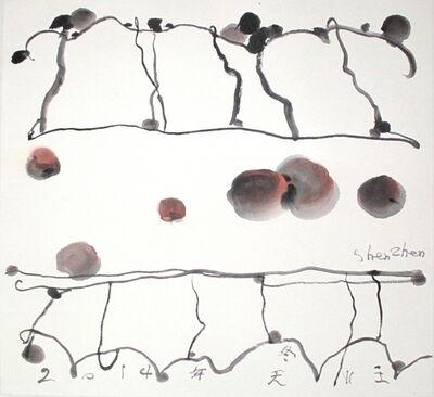 Wang Chuan 王川, 'No.3', 2014