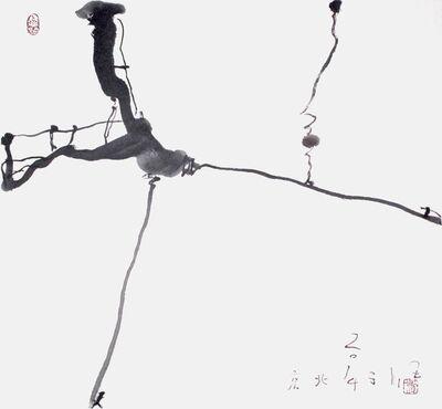 Wang Chuan 王川, 'No.21', 2014
