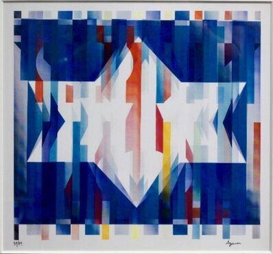 Yaacov Agam, 'Star of hope', 1991
