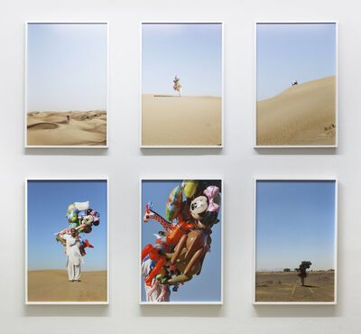Jun Yang, 'Somewhere', 2015