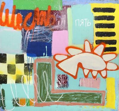 Sarah Svetlana, 'Tetris, Cream of Wheat in the Back of the Shed', 2020