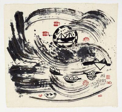 Frog King 蛙王, 'Frog Harmony', 2015