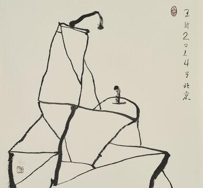 Wang Chuan 王川, '青城山之八 Qingcheng Mountain No.8', 2014