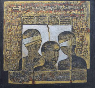 Nabil Anani, 'Prisoner Day', 2010