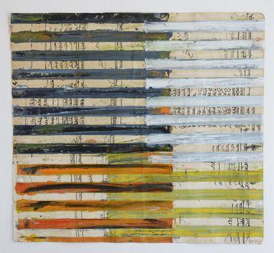 Judy Pfaff, 'Stripes No Stars 8', 2019