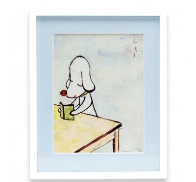 "Yoshitomo Nara, '""Studying"" Print (Framed)', 2010-2019"