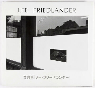 Lee Friedlander, 'Photographs 1957-1984 [SIGNED]', 1987