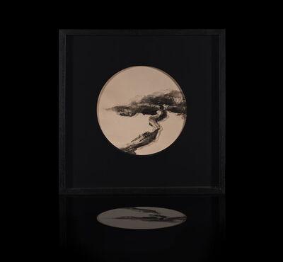 Yang Kai (b. 1987), 'Twenty-four Scenes of Beihai - Qin Quan', 2014