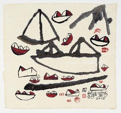 Frog King 蛙王, 'Sailing Frog', 2015