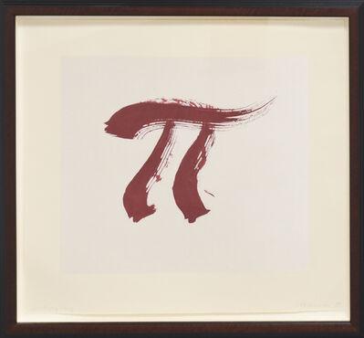 Tom Marioni, 'Pi', 1988