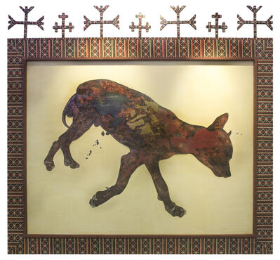 Geraldine Javier, 'Proposal for National Dog of the Philippines', 2015
