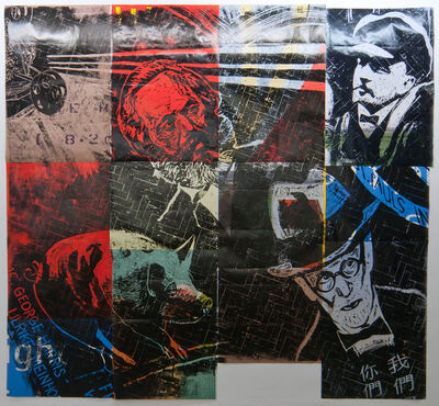 """Thomas Kilpper, 'Untitled (from the project The Ring: """"the pig, Sigmund Freud, Karl Marx, Lenin"""", London)'"""