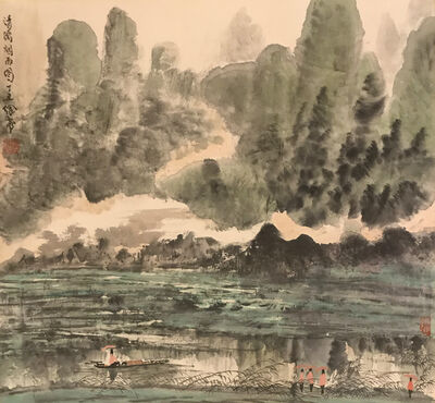 Xu Xi, 'Li River', 1997
