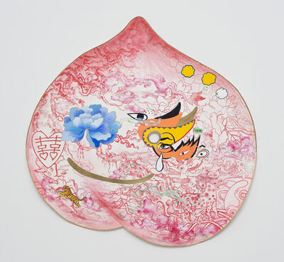 Jiha Moon, 'Peach Mask II', 2013