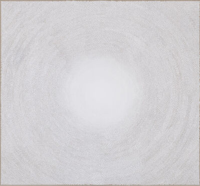 Y.Z. Kami, 'White Dome V', 2010-2011