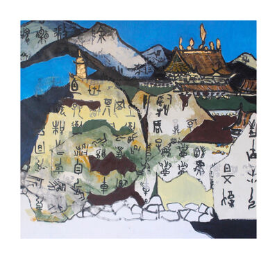 Si Jie Loo, 'Monastic Landscape', 2017