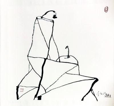 Wang Chuan 王川, 'Tower', 2014