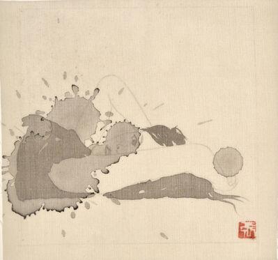 Zhang Yuanfeng, 'Young Girl 3', 2014