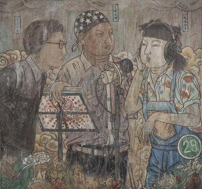 He Jian 何剑, 'Faces Series no. 23', 2009