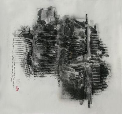 Tao Aimin 陶艾民, 'Woman's Journal 24'