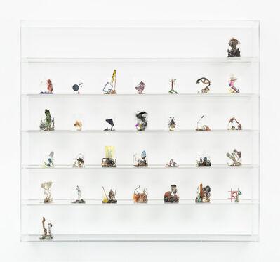Yuji Agematsu, 'zip: 09.01.18 . . . 09.30.18', 2018