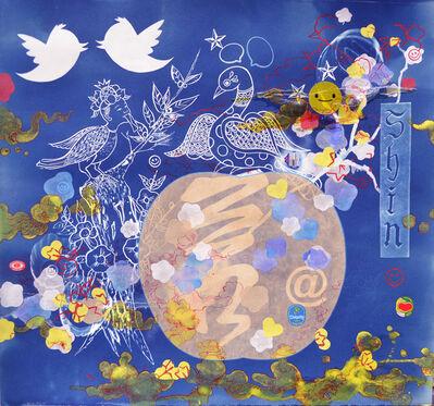 Jiha Moon, 'Letter Shin 1', 2011