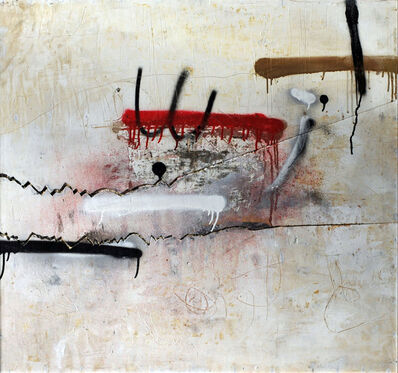 Shakir Hassan Al Said, 'Le Mur', 1980