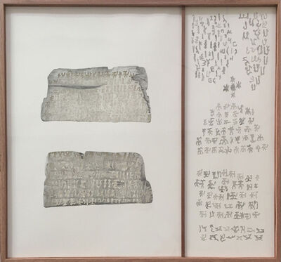 Gala Porras-Kim, 'Rongorongo text D (RR3), things that are related', 2017