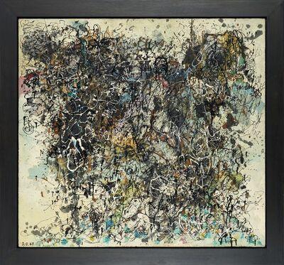 Oswald Oberhuber, 'Zerstörte Formen [Destroyed Forms]', 1949
