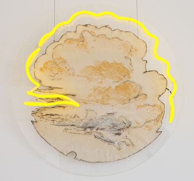 Hanibal Srouji, 'Clouds', 2013