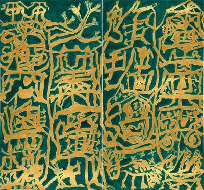 Wei Ligang 魏立刚, 'Gathered Incense Burners', 2018