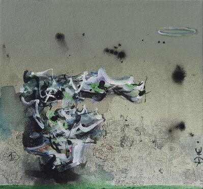 Ann Niu 牛安, 'Microcosm Series - D Series', 2015