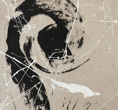 Qin Feng 秦风, 'Desire Scenery 8765', 2012