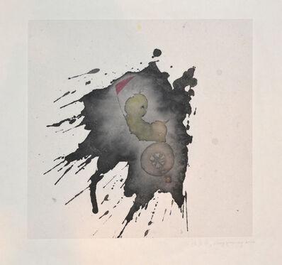 Zhang Yuanfeng, 'Recollections', 2014
