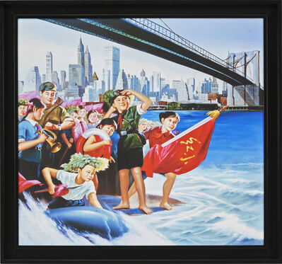 "Erró, '""Chairman Mao's Long Journey"" Brooklyn Bridge New York ', 2020"